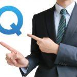就活での質問への対策とは?|4つに集約されるパターンをマスターする!